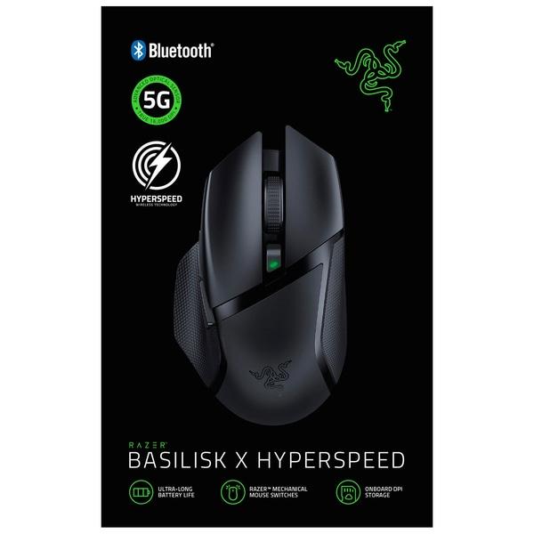 [smythstoys] Razer Basilisk X HyperSpeed Wireless Gaming Maus für rund 40€