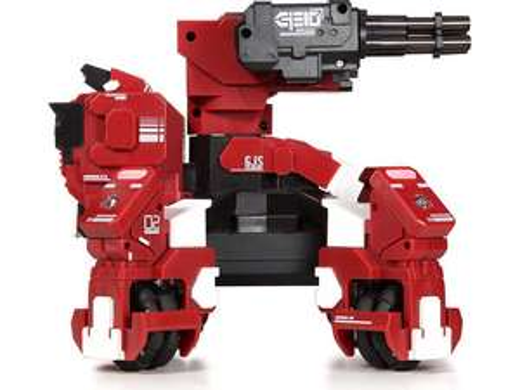 GJS Robot GamingRoboter Geio (Mit App-basierter Augmented Reality, Visuelle Erkennung) [iBOOD]