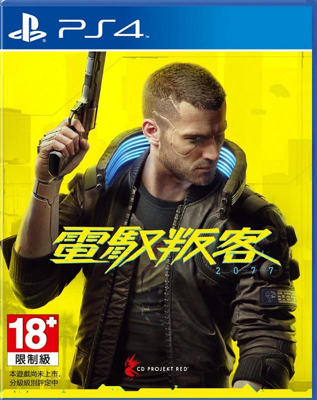 Cyberpunk 2077 - Asia Import (PS4/ENGLISCH) für 23,39€ (Play-Asia)
