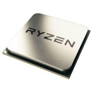 AMD Ryzen 5 2600 6x 3.40GHz So.AM4 TRAY [mit Lüfter effektiv 139€ möglich]