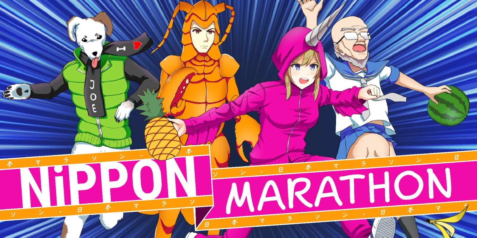 Nippon Marathon Switch eShop