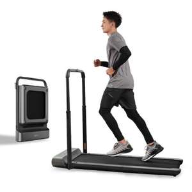 Walking Pad R1 Pro, Versand aus Deutschland, 0,5-10km/h, 110kg Belastbarkeit