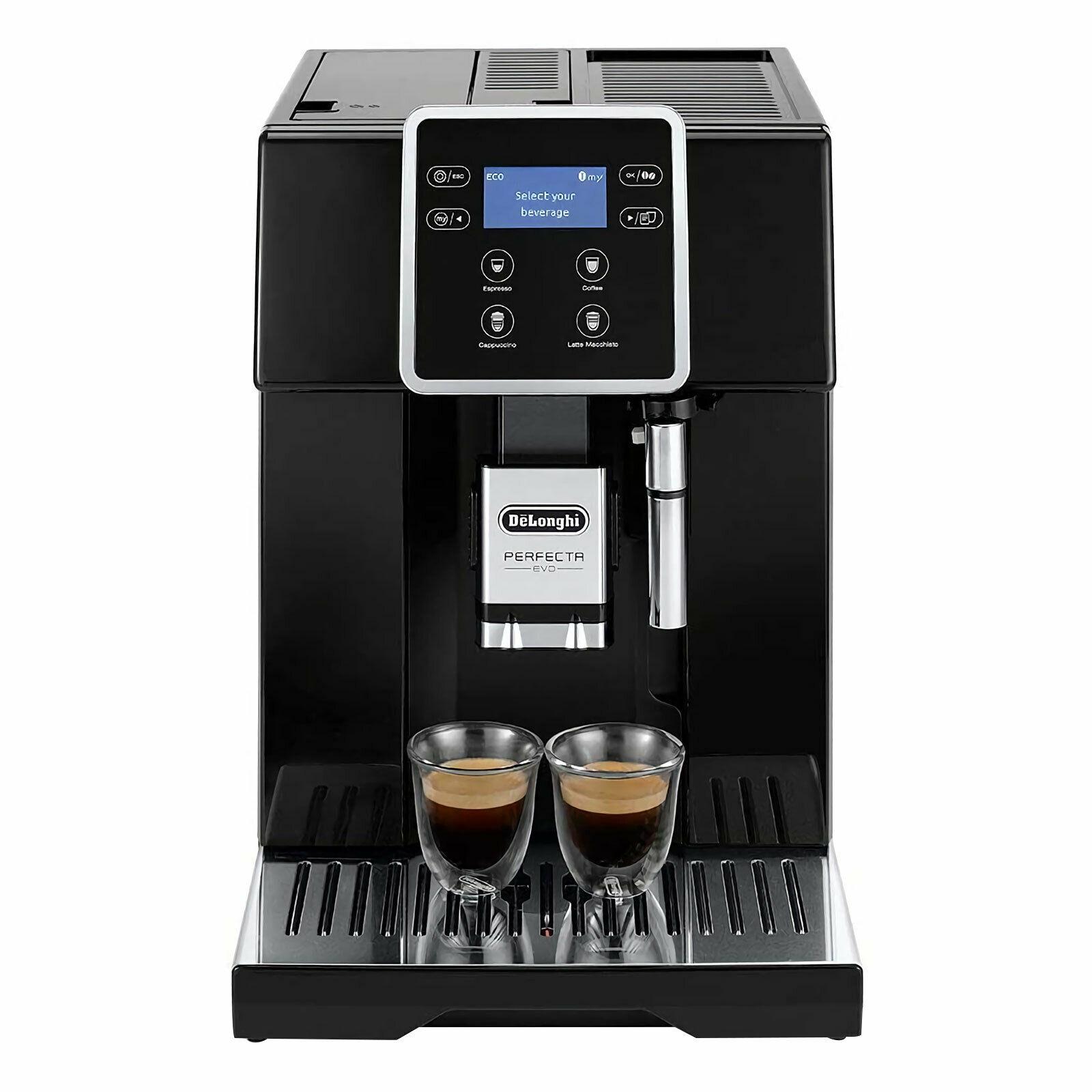 [ebay WOW] DeLonghi ESAM 420.40.B Perfecta EVO Kaffeevollautomat Kaffeemaschine zu 499,99€
