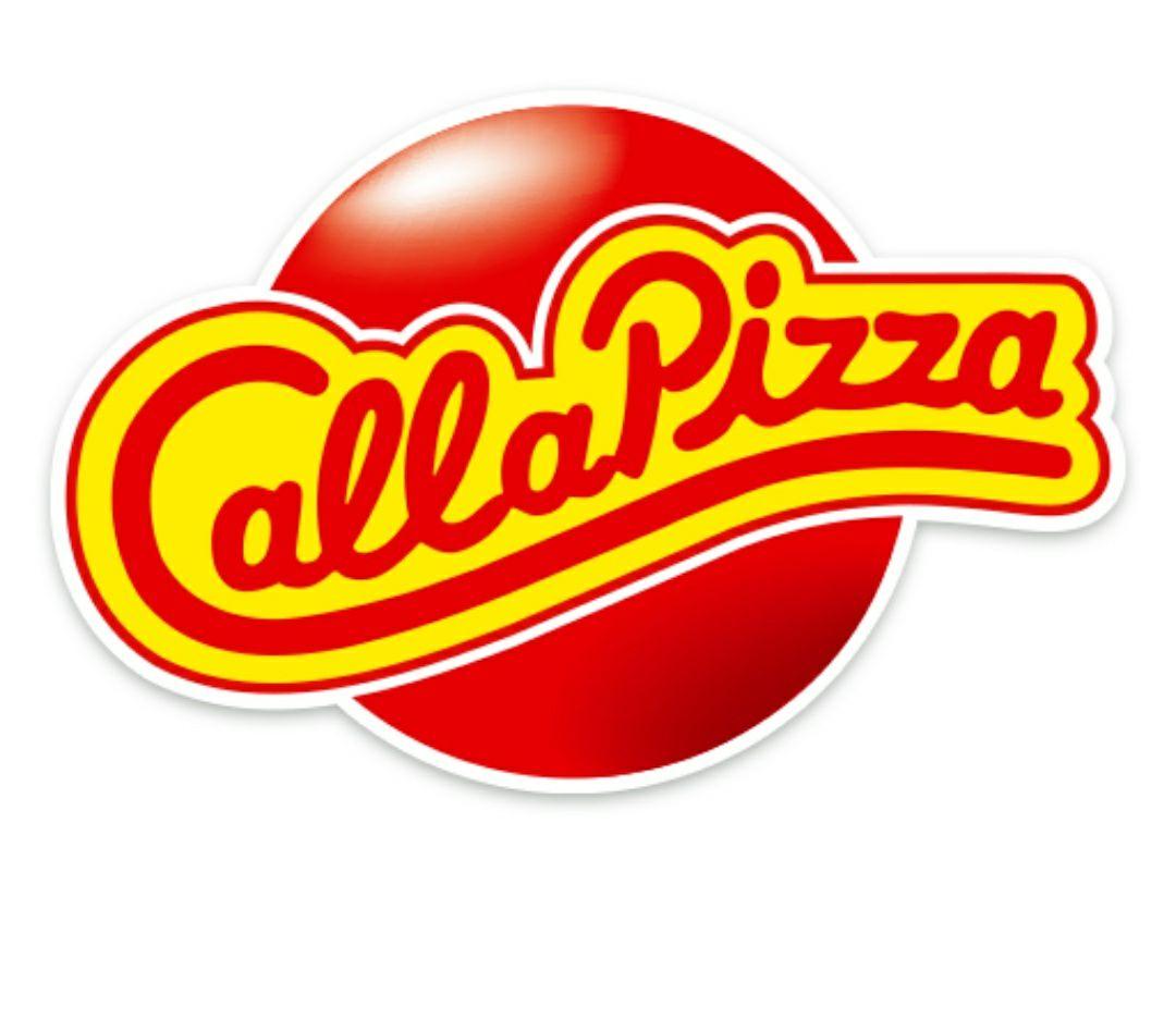 [SKY EXTRA] Gutschein für eine Single Pizza deiner Wahl