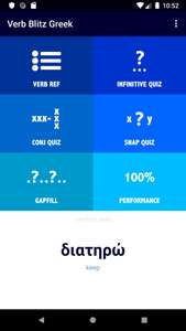 Greek Verb Blitz Pro (Android)
