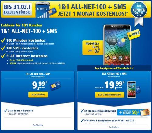 1&1 All-Net-100 + SMS für eff. 9,57€/Monat