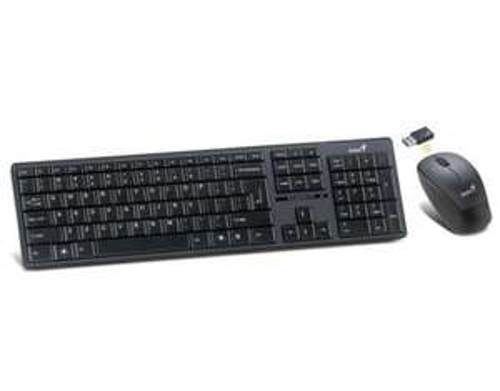 Genius SlimStar 8000 Maus+Tastatur, 14,99€, VK-frei bei MeinPaket