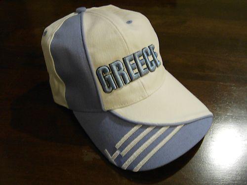 """Knaller! Hochwertige Kappe mit """"Greece""""Schriftzug für 1,90€ mit Versand."""