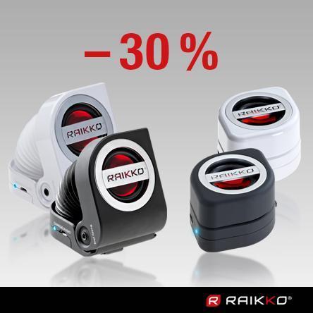 """Raikko """"Screw"""" und """"Pump"""" 30% günstiger"""