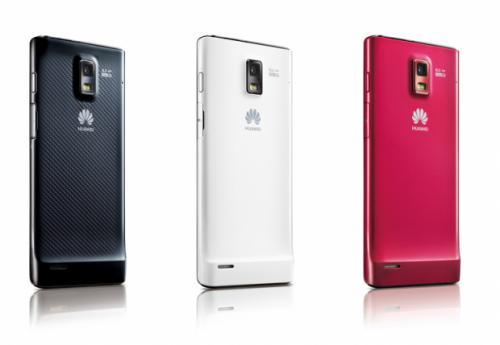 Huawei Ascend P1 Smartphone (10,9 cm (4,3 Zoll) Touchscreen, 8 Megapixel Kamera, Android 4.0) alle Farben (das Schwarze sogar mit LTE)