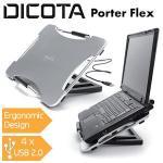 [IBOOD]DICOTA Verstellbare Aluminium Notebookhalterung, inklusive 4 fach USB 2.0 HUB für 25,90€