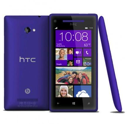 HTC Windows Phone 8X für 332,06€ inkl. Versand [Neu] (kein Simlock, kein Branding) (Preisvergleich: 367,08€)