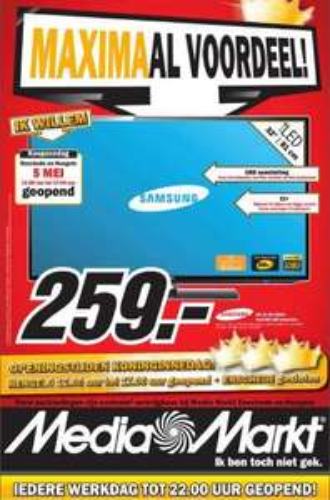 [NL] Samsung UE32EH5000 TV (Full HD, LED, HD-DVB-T/C, USB-Mediaplayer)