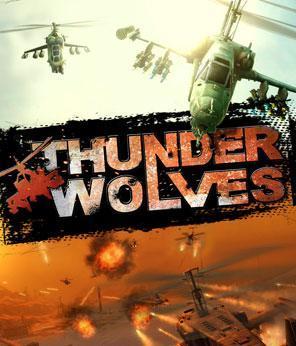 [Steam] Thunder Wolves Pre-order @ GMG