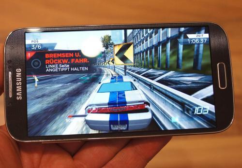 Need for Speed Most Wanted Kostenlos für Samsung Galaxy S4
