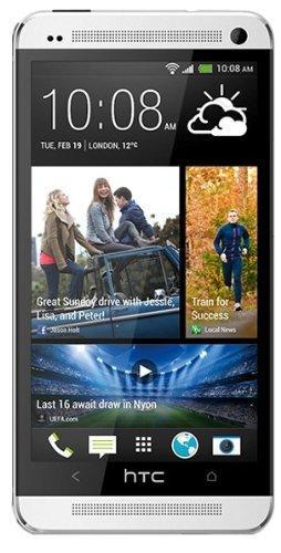 WHD: HTC One Silber (32 GB, 1,7 Quad Core, 2 GB RAM, LTE, NFC) für 539,64