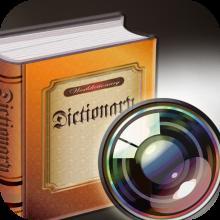 [iOS] Worldictionary - Instant Translation kostenlos (sonst 3,59€)