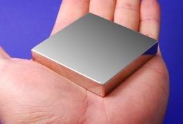 220 KG Magnete!!!! [Kostenloser Versand]