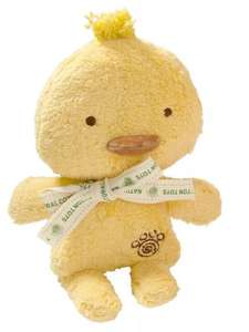 Hunter 44582 Hundespielzeug Good Earth Animated Plush Duck @Amazon
