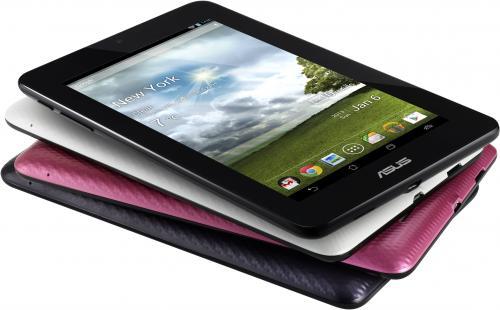 Asus ME172V 17,8 cm (7 Zoll) Tablet-PC für wenig Geld