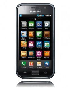 Galaxy S I9000 mit Base Internetflat für 11 Euro im Monat + 70 Euro einmalig