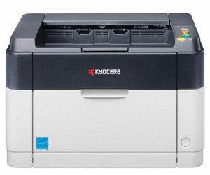 Kyocera FS-1041 (S/W-Laserdrucker A4, 1800 x 600 dpi, USB 2.0) bei Redcoon