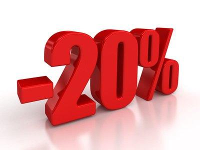 [Real] 20% auf Alle Sportartikel bundesweit heute 26.06.13 nur im Markt