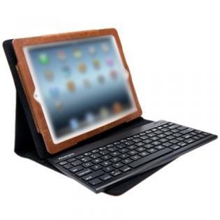 Kensington Keyfolio Pro 2 iPad für 19,25€ @Redcoon