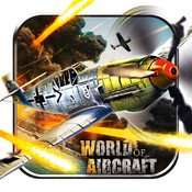 World Of Aircraft [iOS]