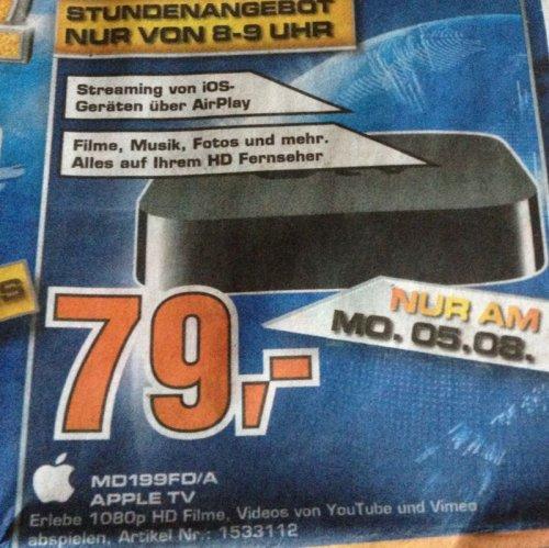 [lokal] Apple TV im Saturn Kleve, nur Montag  5.8.13, 8-9 Uhr