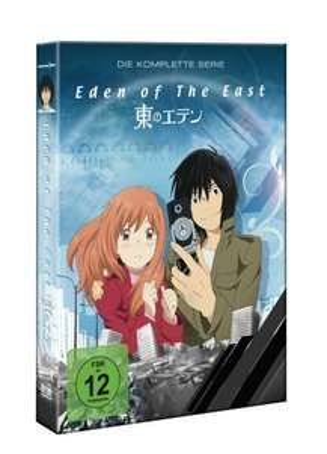 Eden of the East - Die komplette Serie [3 DVDs]