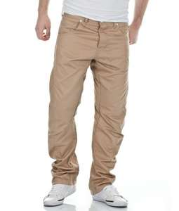 Jack & Jones Chinos zum Hammerpreis!