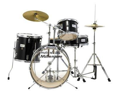 [THOMANN] Einsteiger Schlagzeug Set MX120 B-Ware inklusive allem nötigen Zubehör und Versandkosten