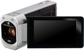 Wieder da:  JVC GZ-VX700SEU HD-Camcorder bei NULL.de