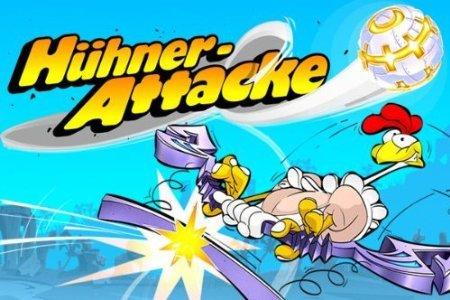 Hühner-Attacke [Download] Gratis Spiel @Amazon.de