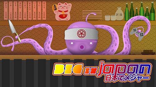 "[PSN] Großer ""Big in Japan"" Sale, z.B. ZOE HD für 7,49€"