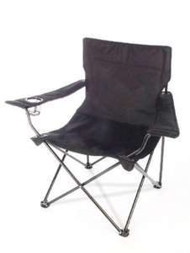 Klappbarer Campingstuhl für 5,50 € (+3,50 Versand = 9,00€)