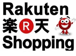 Rakuten - 5 Euro in Superpunkten für Newsletterabonennten (MBW 50 EUR)