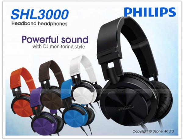 [Lokal??]Phillips Kopfhörer SHL3000