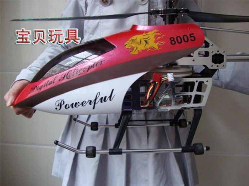Riesen Hubschrauber 105cm 3.5Ch Gyro