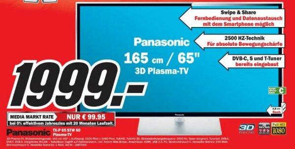 [Lokal] MM Offenburg/Baden-Baden Panasonic Viera TX-P65STW60