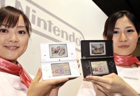 Nintendo 3ds für 192,89€ @Amazon warehouse