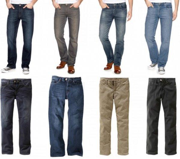 HIS H.I.S. Jeans, Herrenjeans Hose, Randy Henry Marvin, 24,99 Euro @ ebay