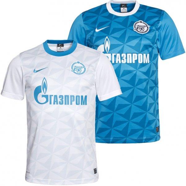 Nike Zenit St. Petersburg Heim- und Auswärtstrikot für 19,99€