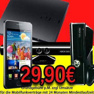 Galaxy S2 + PS3 + xbox 360 + Kinect