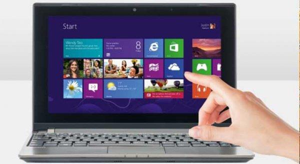 Touch Netbook von Medion mit vollwertigem Office Paket