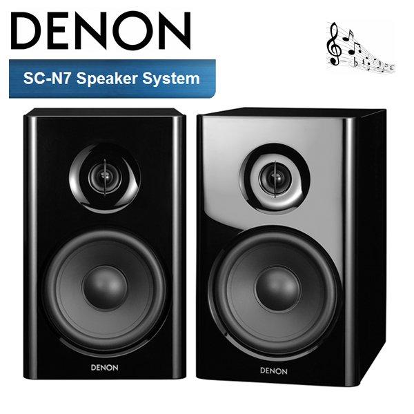 iBood [Verschnaufpause] Denon SC-N7