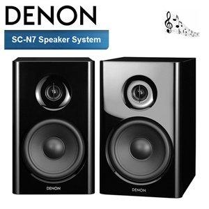 Denon SC-N7 Lautsprecher System 46,90€