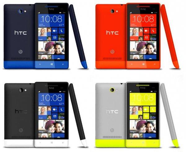 HTC Windows Phone 8S für unschlagbare 99,95€ (Vergleichspreis idealo 141,99€)