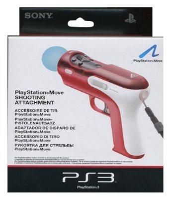 Sony Playstation PS3 Move Pistolenaufsatz (5,50 €) + Sharp Shooter Lightgun (13,57 €)